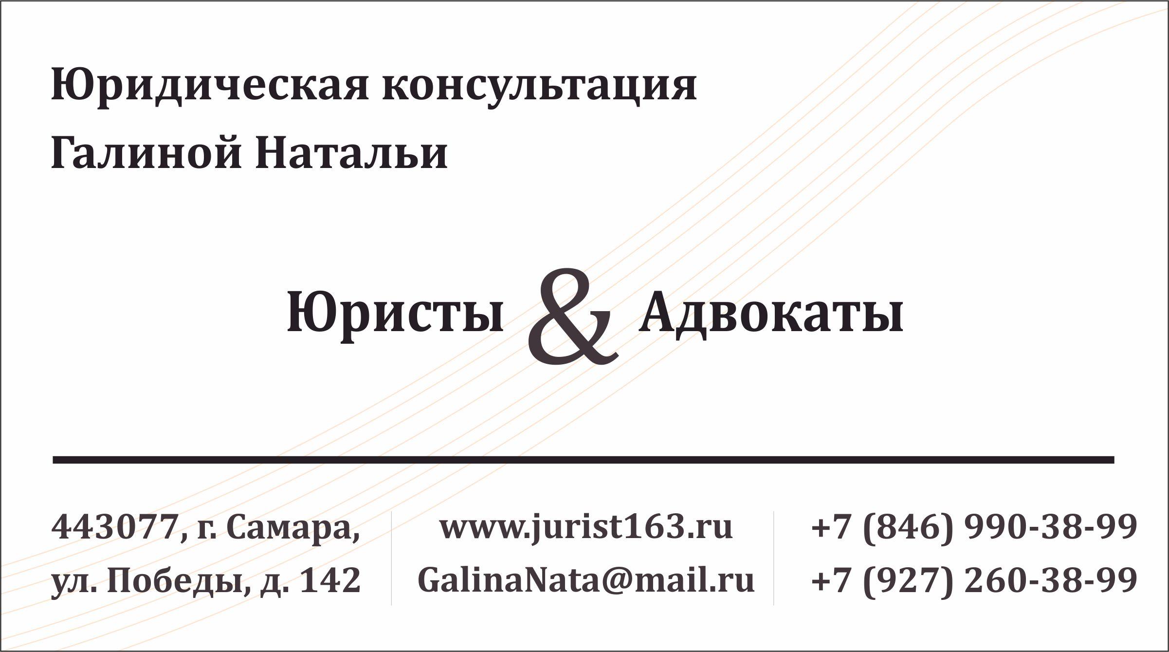 юридическая консультация концепт отзывы